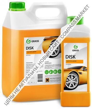 Средство для очистки дисков Disk GRASS 0,5л; 1л; 6кг.