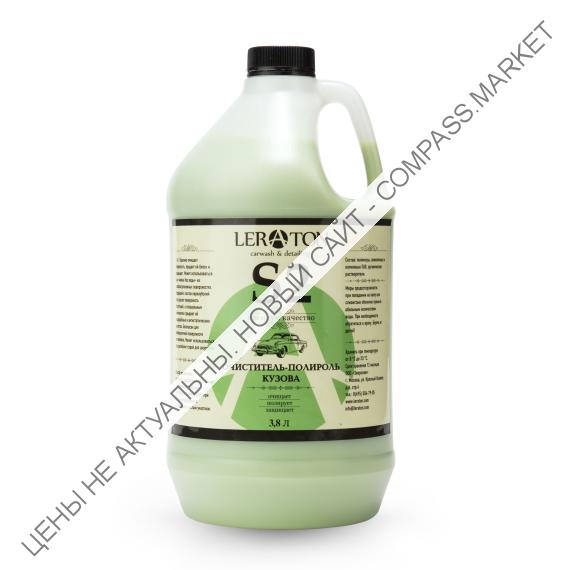 Очиститель-полироль LERATON S2